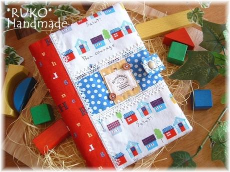 Yahoo20070308boshi3blog